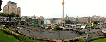 Maidan, July 2014