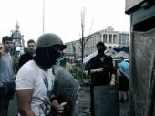 On Maidan